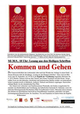 """Vorschaubild zur Meldung: """"Kommen und Gehen"""" - Interreligiöse Lesung in der Kapelle der Versöhnung"""