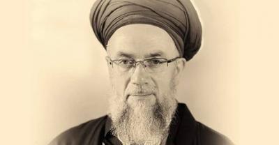 Foto zur Meldung: SUFILAND Event mit Großsheikh Mehmet Adil …