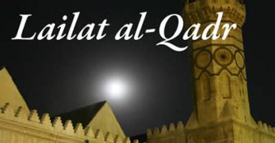 Foto zur Meldung: Lailat-ul Kadir