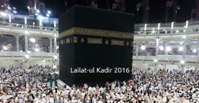 Foto zur Meldung: Lailat-ul Kadir - die heilige Nacht der Bestimmung