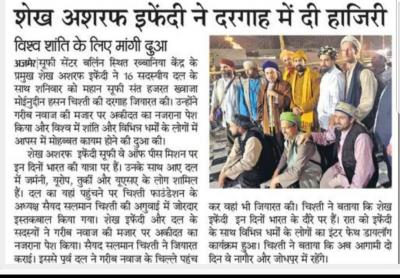 Bild der Meldung: Sufi Way to Peace Tour India // News Ajmer