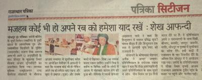Bild der Meldung: Sufi Way to Peace Tour India // In Jodhpur Newspaper
