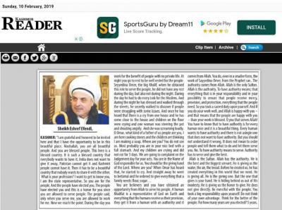 Foto zur Meldung: Kashmir Reader