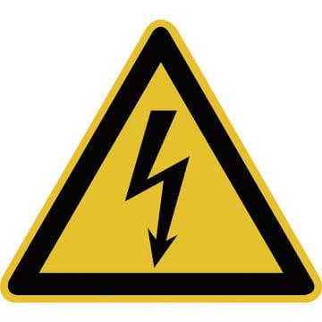 Vorschaubild zur Meldung: Was passiert, bei einem längeren Stromausfall?