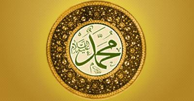 Foto zur Meldung: Zu Ehren des Geburtstag des Propheten Mohammed …