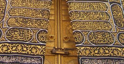Foto zur Meldung: Teravih-Gebet