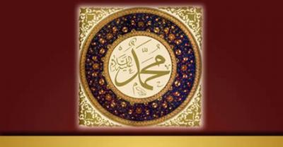 Foto zur Meldung: Geburtstag des Propheten Mohammed (saw)