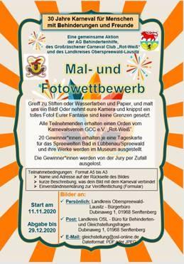 """Plakat: Menschen mit und ohne Behinderungen in OSL können sich ab dem 11.11. am Mal- und Fotowettbewerb """"30 Jahre Karneval für Menschen mit Behinderungen und Freunde"""" beteiligen. (Plakat: Landkreis)"""