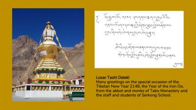 Vorschaubild der Meldung: Losar Tashi Delek (Tibetan)