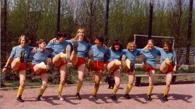 Inter-Frauenteam 1982