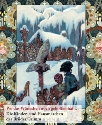 Stadt Perleberg | Bildausschnitt vom Plakat zur Märchenausstellung