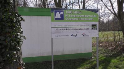 Kopfstation der LKG in Grünewalde