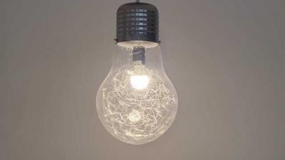 Lampe im Technikraum