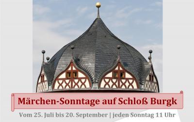 """""""Kamm und Kämmchen - Märchen aus dem Schloss und vor dem Schloss, vom stolzen Hahn und der schüchternen Prinzessin"""" - diesen Sonntag, 25. Juli um 11 Uhr"""