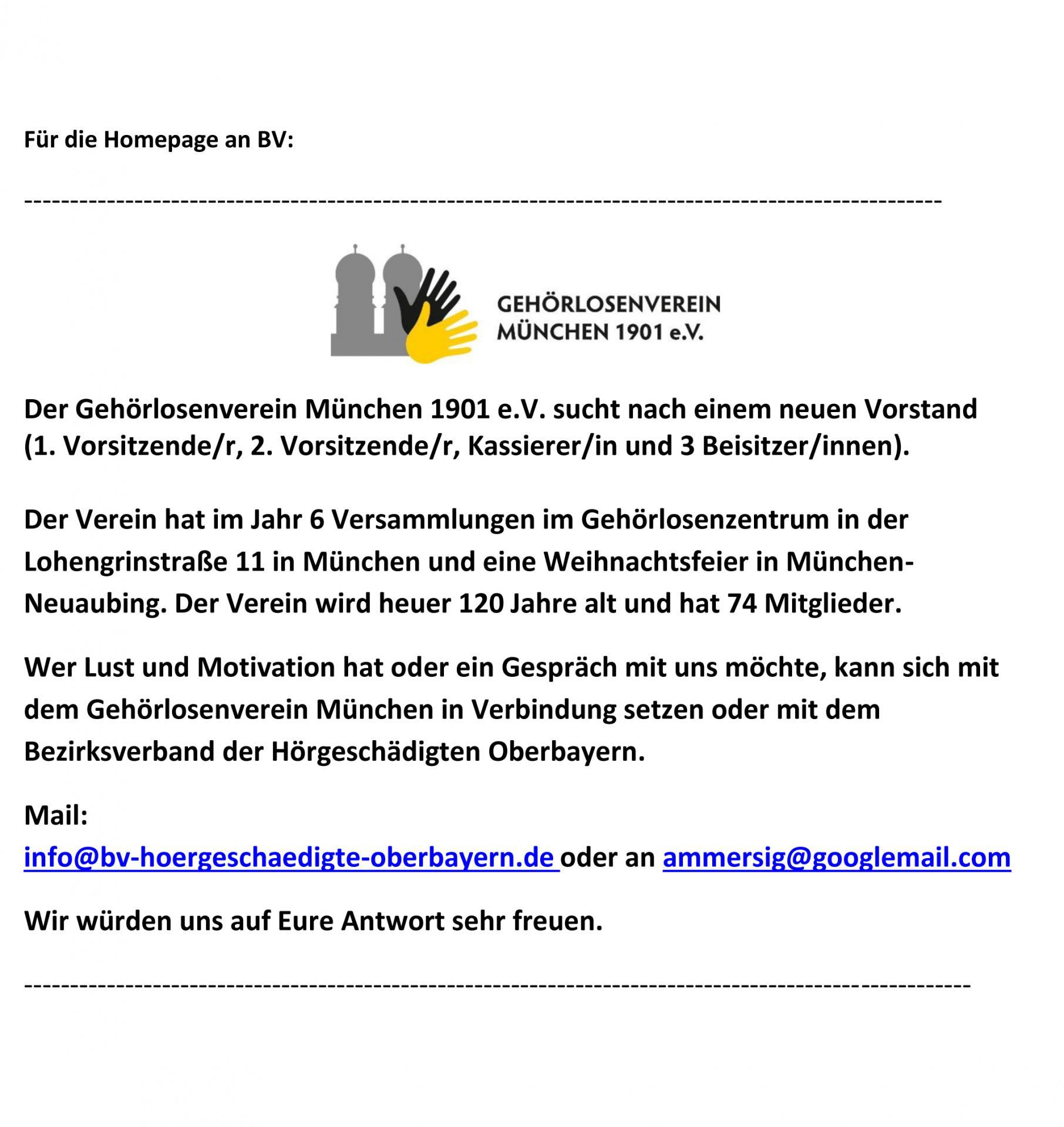 Vorstand gesucht - GV München