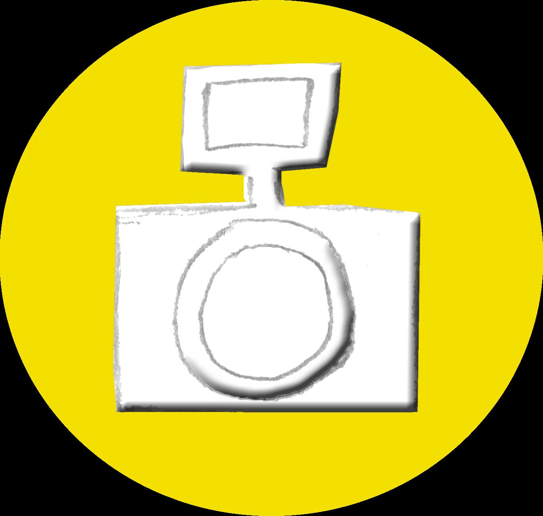 Piktogramm Sehenswert