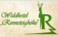 """Waldhotel """"Rennsteighöhe"""" in Frauenwald"""