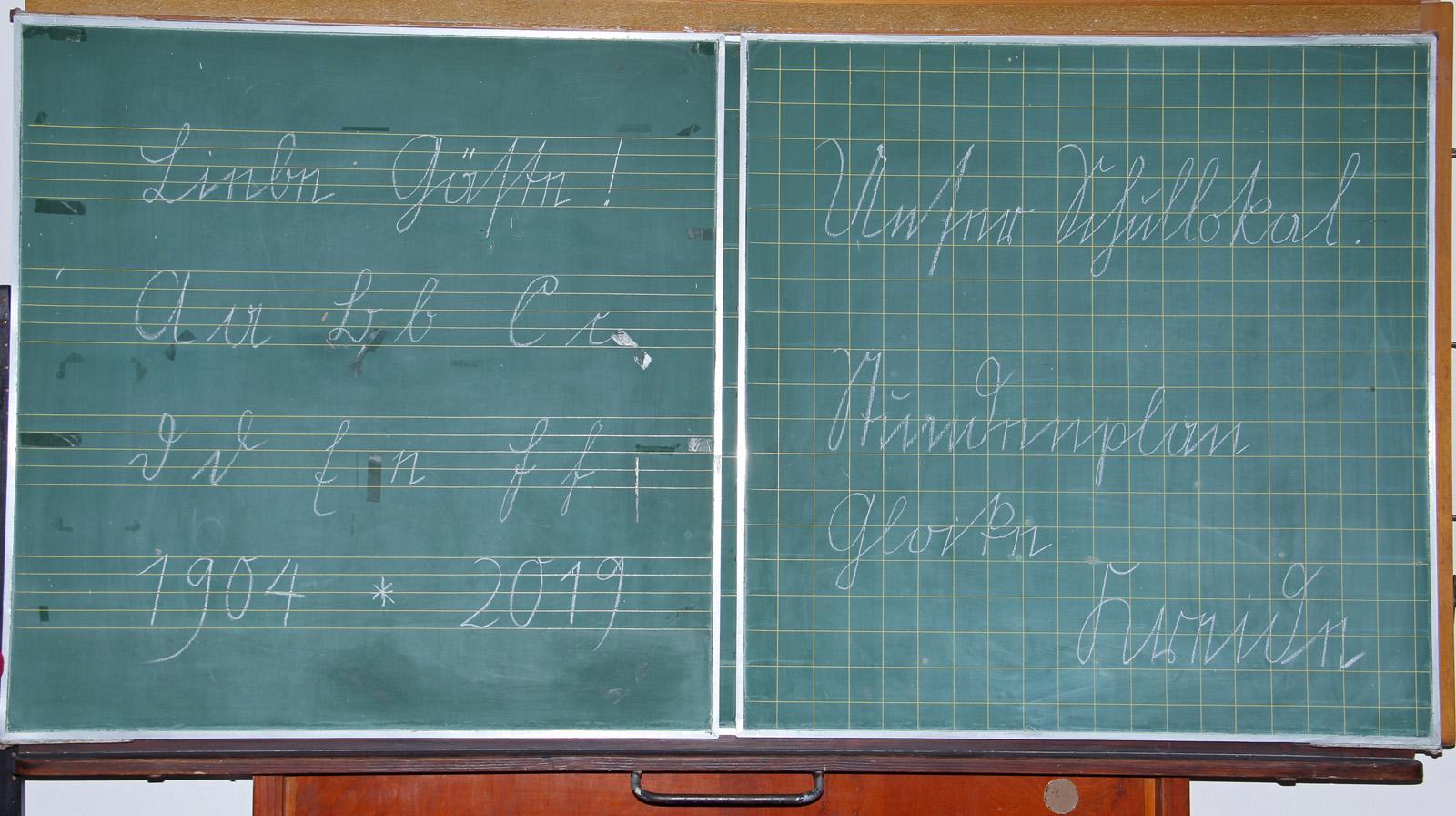 Wiedereröffnung Alte Schule
