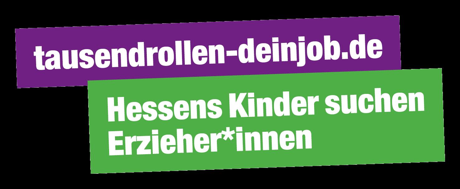 Logo Fachkräfteoffensive Erzieher