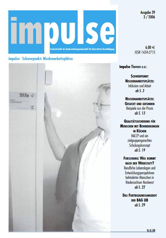 Impulse39