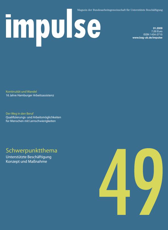 Impulse49