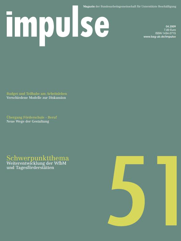 Impulse51
