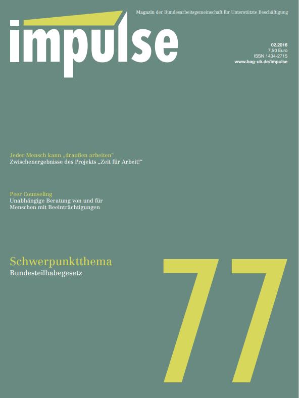 Impulse77