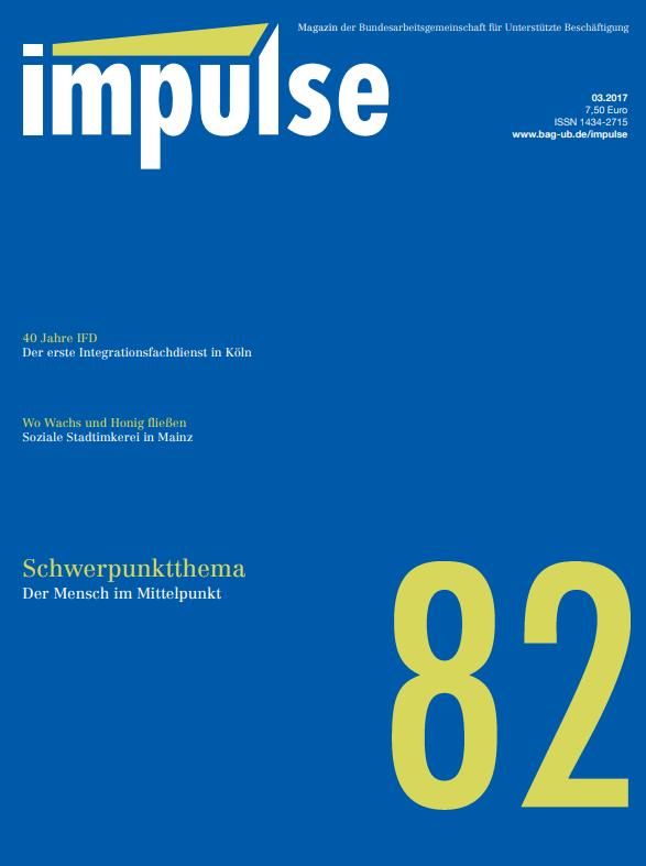 Impulse82