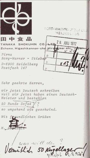 beamten deutsch 6
