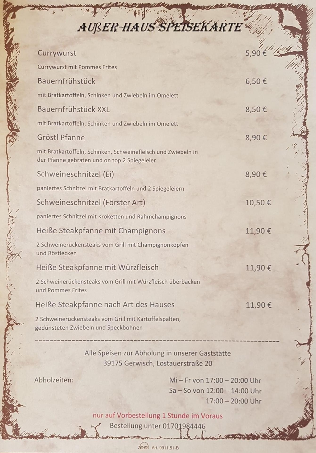 alte Wache - Karte neu