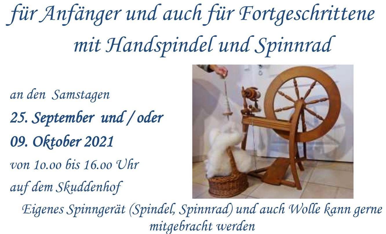 2 Spinnkurse 2021 auf dem Skuddenhof Brandenburg