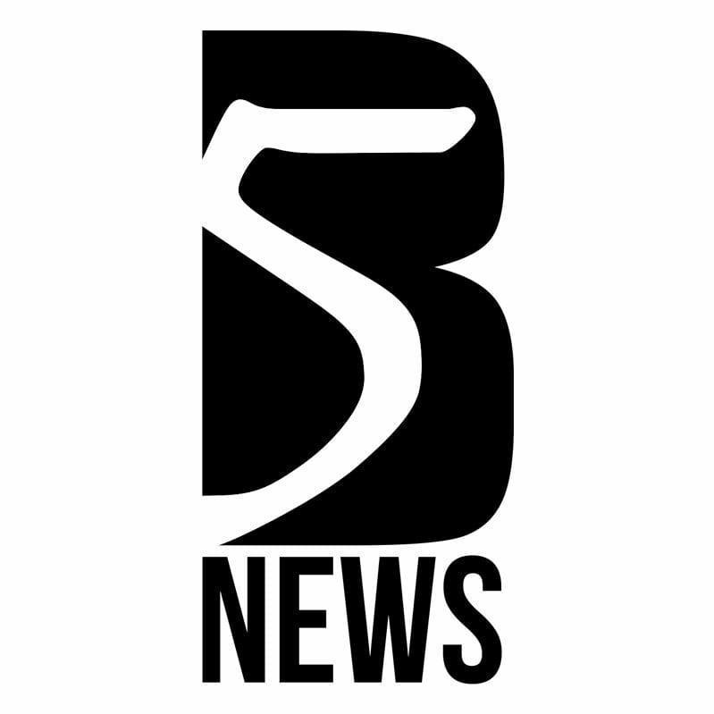 B5 News