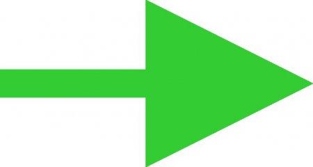Pfeil, grün