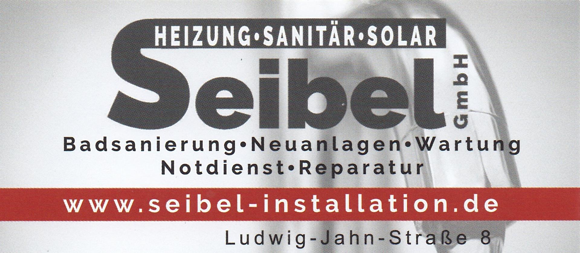 Logo Seibel