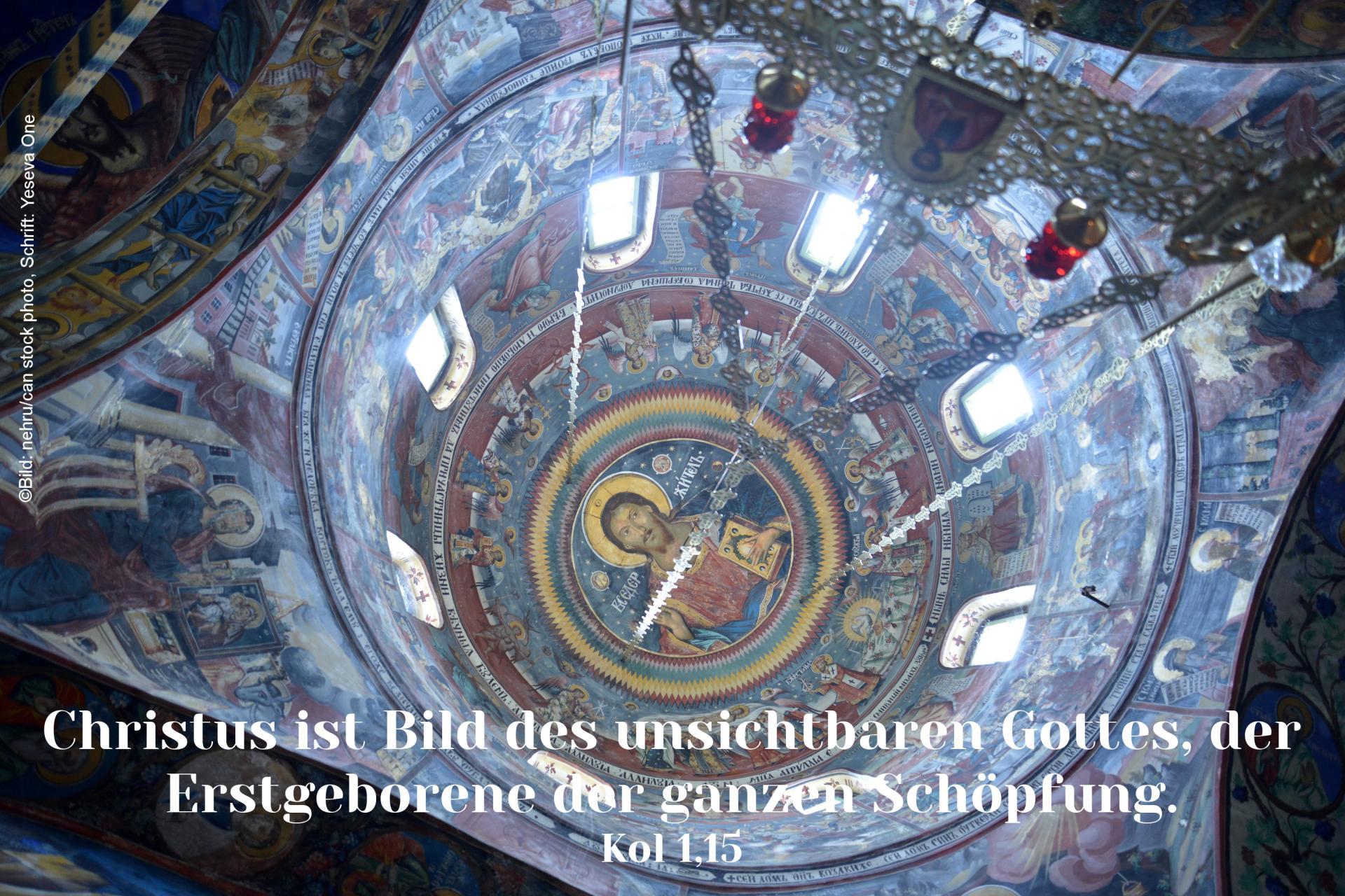 Monatsspruch April 2021 ©Bild: nehru/can stock photo, Schrift: Yeseva One