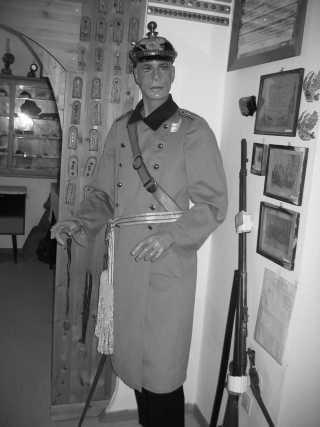 Museum Uniform