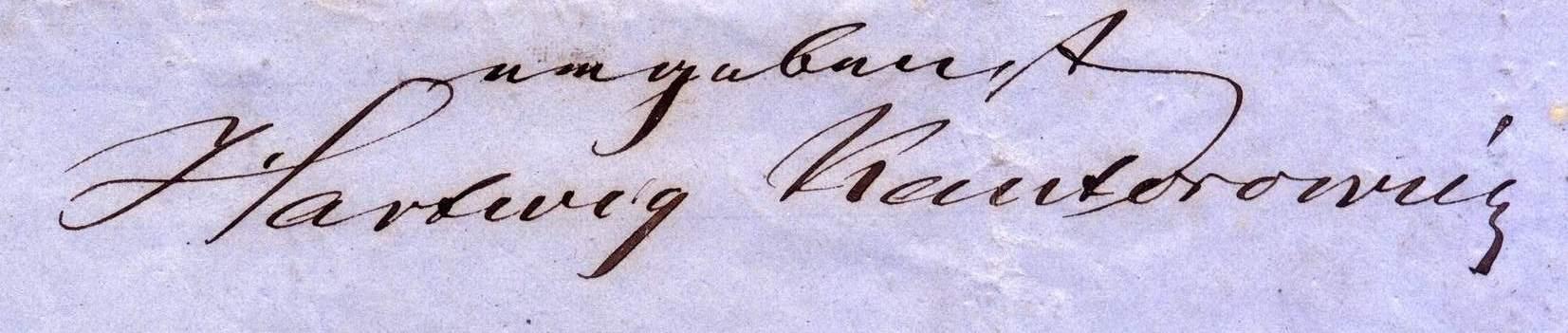 Untersachrift, © Stephan Becker, Brüssow