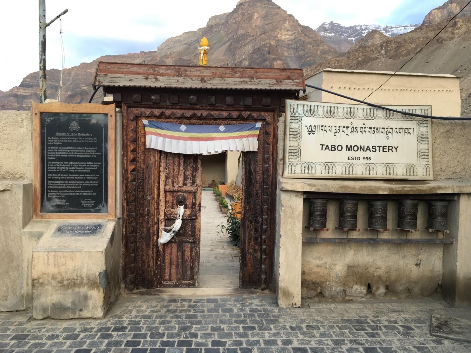 Tabo Monastary Entrance