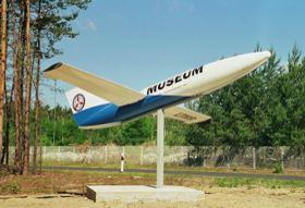 Eingang Flugtechnisches Museum
