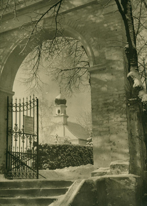 Friedhof 1975