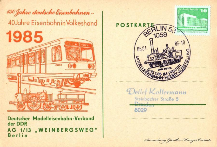 150 Jahre deutsche Eisenbahnen..