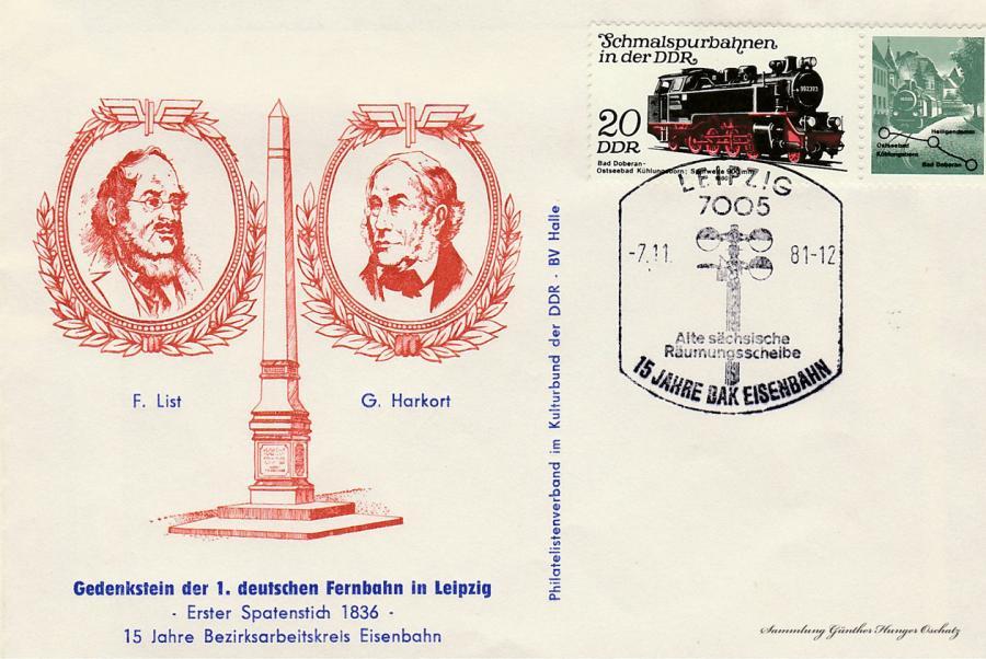 Gedenkstein der 1. deutschen Fernbahn in Leipzig Erster Spatenstich 1836 15 Jahre Bezirksarbeitskreis Eisenbahn  Leipzig, 07.11.1981  Sammlung  Günther Hunger, Oschatz
