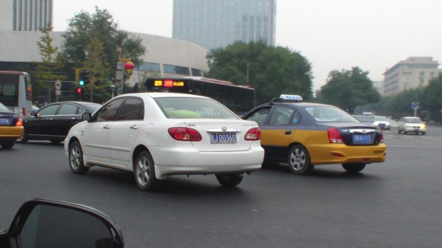 Peking3