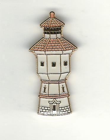 1339 - Langeoog Wasserturm