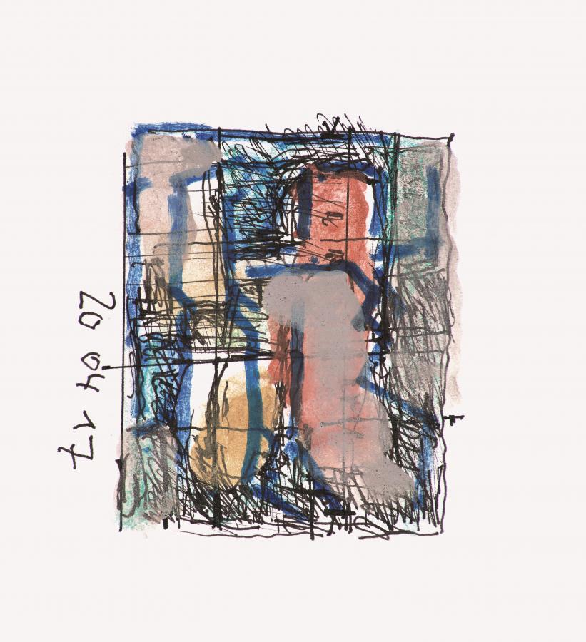 Horst Zickelbein, o.T., Gouache, 2017, 10,7 x 9,9 cm,  (Foto: Druck- und Foto-Service Fischer, Ranzig)
