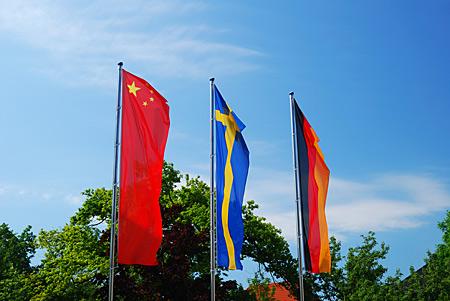 China Empfang