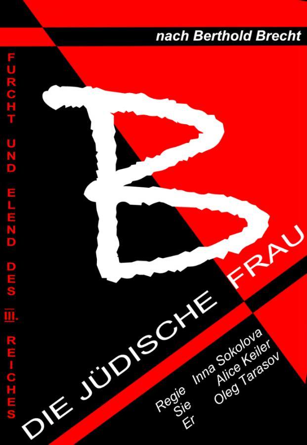 2007 Brecht