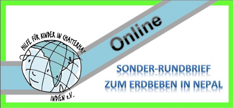 Online-Rundbrief April 2015