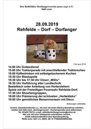 2019_Ernteplakat Rehfelde Dorf