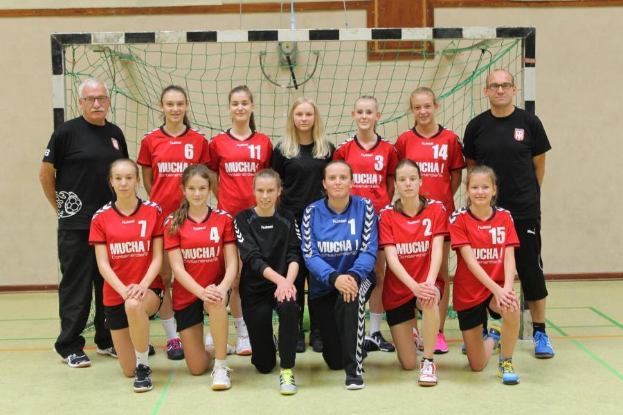 Mannschaftsfoto der WC-Jugend (Saison 2017/18)
